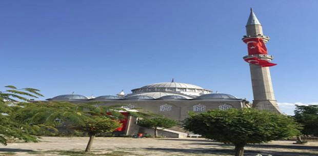 Ağaköy Yeni Camiinde Şehitlerimiz İçin KUR'AN-I KERİM Okundu